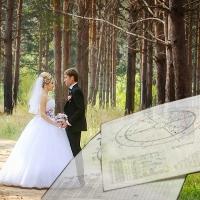 Quando eu devo casar?