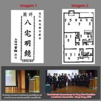 Feng Shui e História (Parte 3)